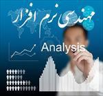 جنبه-های-انسانی-مهندسی-نرم-افزار-برای-یک-برنامه-ویژه-(xp)