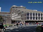 دانلود-پاورپوینت-تحلیل-دانشکده-معماری-هاروارد--شامل-39-اسلاید