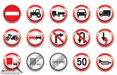 نمونه سوالات راهنمایی و رانندگی